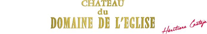visuel Château du Domaine de l'Eglise