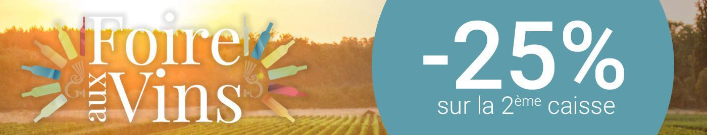Foire aux Vins 2018 - 25%