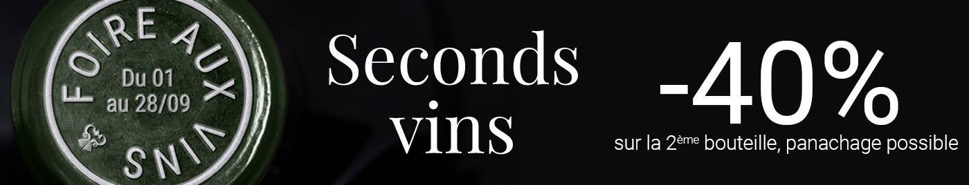"""Foire aux Vins   """"Seconds vins"""" à -40% sur la 2ème bouteille (la moins chère)"""